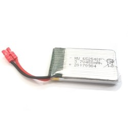 450mAh 3.7V LiPo - Syma X15/X15W