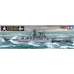 Tamiya 78030 Japanese Battleship Yamato