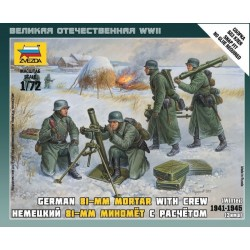 Zvezda 6209 German 81-mm mortar with crew 1941-1945 (winter uniform)