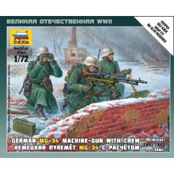 Zvezda 6210 German MG-34 machine-gun with crew 1941-1945 (winter)