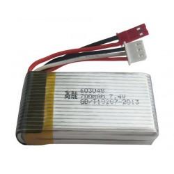 700mAh 7.4V 25C LiPo JST do MJX X601H